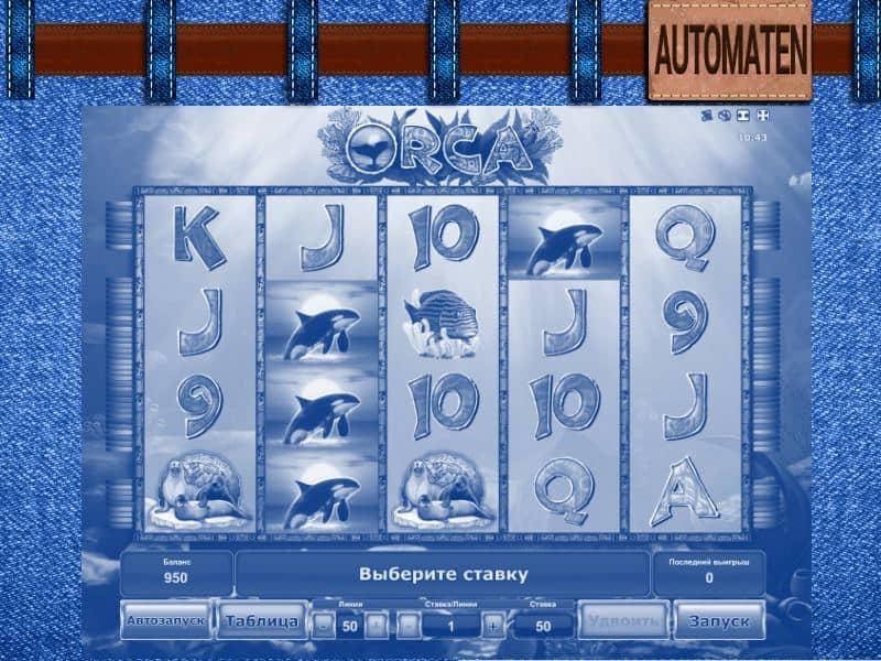 Automaten Gratis Spielen